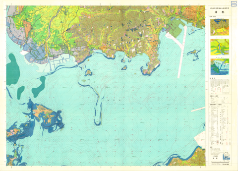 1:25,000 scale Land Condition Map of Coastal Area (Gamagori)