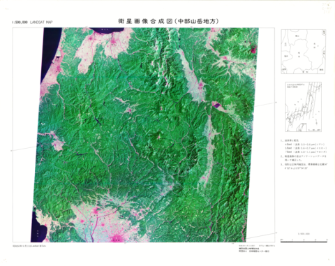 LANDSAT MAP 1:500,000 (Chubu Mountaineous Region, Central Japan)