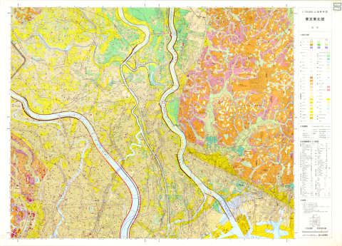 1:25,000 scale Land Condition Map (Northeastern Part of Tokyo)
