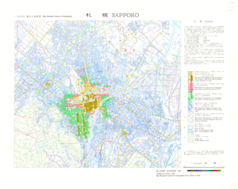 "1:40,000 scale Map Showing Process of Urbanization ""Sapporo"""