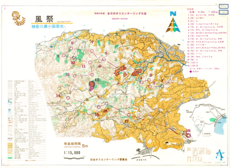 Showa 53 nendo Zen Nippon Orienteering Taikai (All Japan Competition) KAZAMATSURI