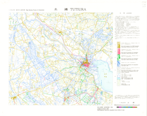 "1:40,000 scale Map Showing Process of Urbanization ""Tutiura"""