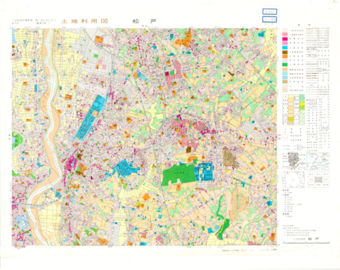 1:25,000 scale Land Use Map (Matsudo)