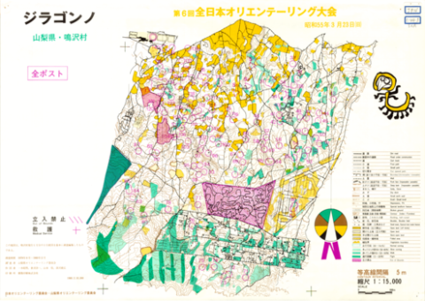 Dai 6 kai Zen Nippon Orienteering Taikai (All Japan Competition)