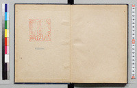 Catalogue of the Kawaguchi-Takakusu Collection of Sanskrit manuscripts. Note-book 32