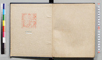 Catalogue of the Kawaguchi-Takakusu Collection of Sanskrit manuscripts. Note-book 12