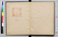 Catalogue of the Kawaguchi-Takakusu Collection of Sanskrit manuscripts. Note-book 30
