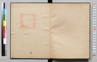 Catalogue of the Kawaguchi-Takakusu Collection of Sanskrit manuscripts. Note-book 33