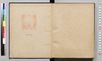 Catalogue of the Kawaguchi-Takakusu Collection of Sanskrit manuscripts. Note-book 21