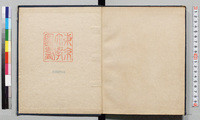 Catalogue of the Kawaguchi-Takakusu Collection of Sanskrit manuscripts. Note-book 6