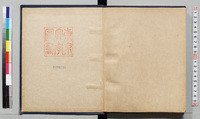 Catalogue of the Kawaguchi-Takakusu Collection of Sanskrit manuscripts. Note-book 20