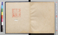 Catalogue of the Kawaguchi-Takakusu Collection of Sanskrit manuscripts. Note-book 10