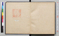 Catalogue of the Kawaguchi-Takakusu Collection of Sanskrit manuscripts. Note-book 5
