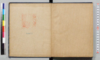 Catalogue of the Kawaguchi-Takakusu Collection of Sanskrit manuscripts. Note-book 1