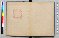 Catalogue of the Kawaguchi-Takakusu Collection of Sanskrit manuscripts. Note-book 31