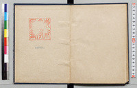 Catalogue of the Kawaguchi-Takakusu Collection of Sanskrit manuscripts. Note-book 29