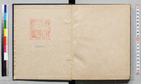 Catalogue of the Kawaguchi-Takakusu Collection of Sanskrit manuscripts. Note-book 13